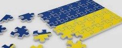 Перепризначення керівників закладів освіти в об'єднаних громадах: роз'яснює Профспілка