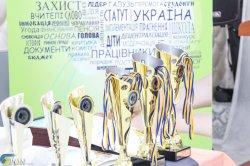 Всеукраїнські змагання з шахів