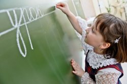 Щодо скороченої тривалості уроку для учнів початкової школи