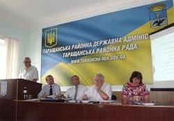 Виїзне засідання Київської облпрофради в Таращанському районі
