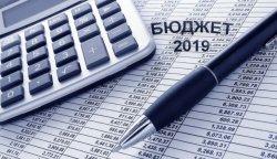 ЗАЯВА ФЕДЕРАЦІЇ ПРОФСПІЛОК УКРАЇНИ щодо проекту Державного бюджету України на 2019 рік
