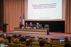 Профспілки і урядовці обговорили актуальні соціально-економічні питання