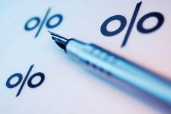 Підвищення заробітної плати працівників освіти з січня 2019