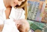 Допомога по вагітності та пологах постраждалим від Чорнобильської катастрофи 1–3 категорії призначається з 27 тижня вагітності