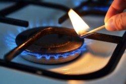 Норми споживання природного газу знижено!