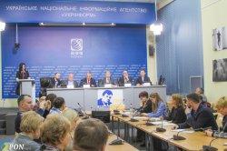 Місія Європейських конфедерацій профспілок в Україні