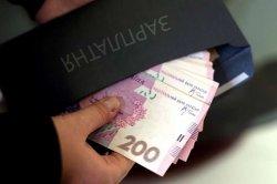 Відповідь МОН щодо підвищення заробітної плати дошкільниками та позашкільникам