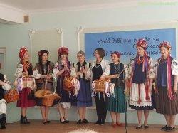 Форум молодих педагогів Бориспільщини