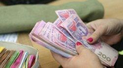 У бюджеті відсутні кошти на підвищення зарплат освітян, - МОН