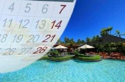 Щорічні додаткові відпустки
