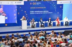 Всеукраїнська серпнева конференція 2019: виклики та перспективи реформи освіти