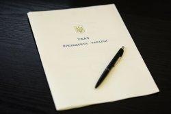 Про відзначення державними нагородами України з нагоди Дня Незалежності України