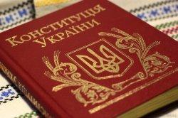 ФПУ виборює право громадян України на законодавчу ініціативу