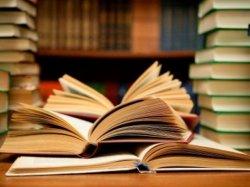 Всеукраїнський день бібліотек!