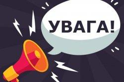 Україною прокотиться «Хвиля гніву»: профспілки проти рабства!