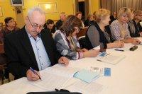 ХХ звітно-виборна конференція Київської обласної організації Профспілки