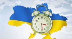 Сьогодні вночі Україна перейде на літній час