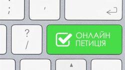 Законопроект #2681: загроза для свободи діяльності профспілок в Україні