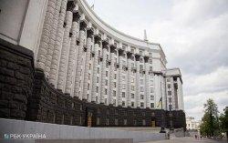 Уряд налаштований на конструктивний діалог із профспілками