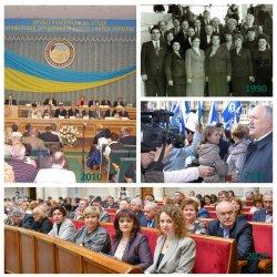Профспілка: 30 років від дня створення у незалежній Україні