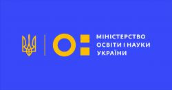 Профспілкою й МОН узгоджено проект постанови про підвищення оплати праці освітян