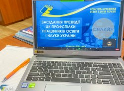 Президія ЦК Профспілки затвердила план роботи на 2021 рік