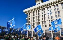 Подяка учасникам акції від Федерації Профспілок України
